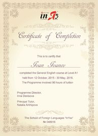 certificate-inyaz-adults