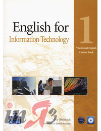 English for IT 1: Coursebook + CD-rom